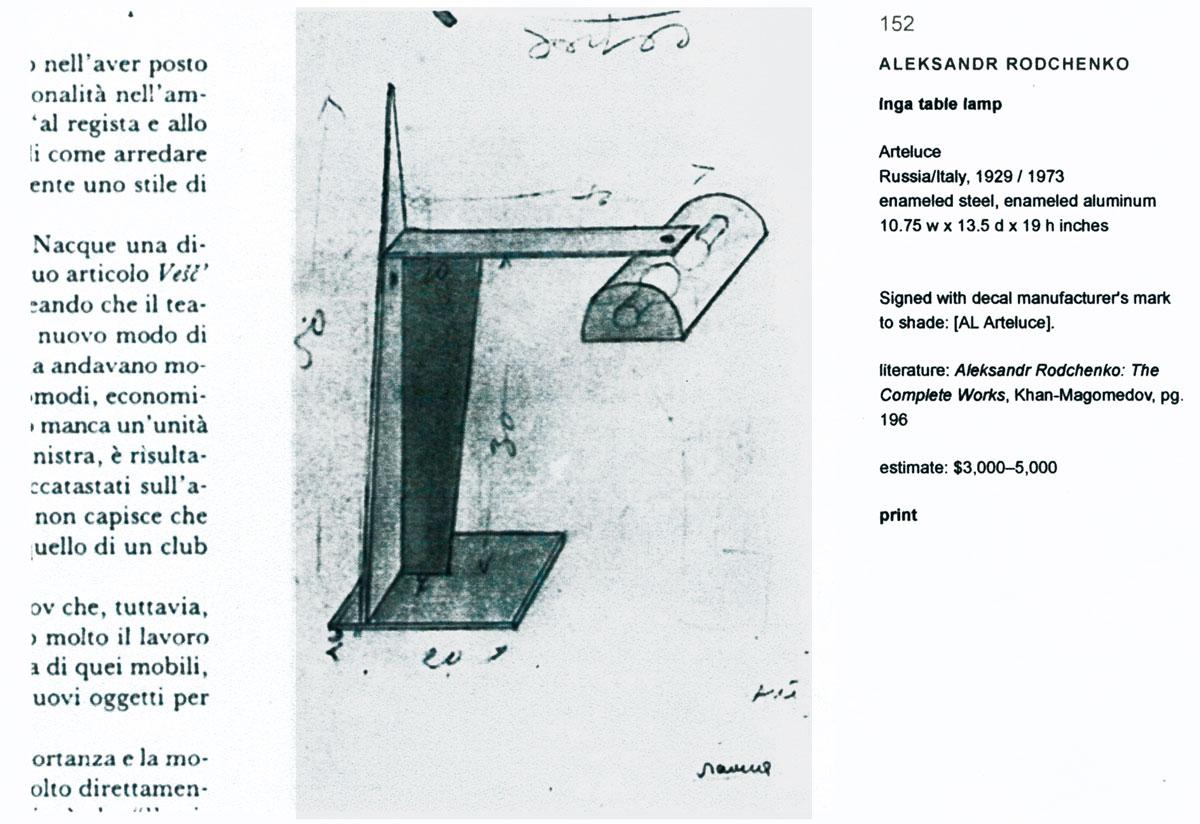 Edouard-Wilfred-Buquet-La-Lampe-Equilibree-EB27